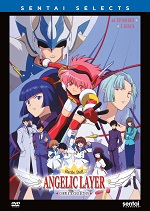 Angelic Layer - The Complete Collection