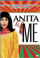 Anita & Me ( 2002 )