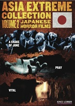 Asia Extreme Collection - Vol. 2 - Japanese Horror Films