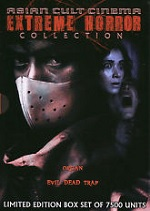 Asian Cult Cinema - Extreme Horror Collection - Limited Edition