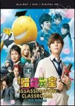Assassination Classroom - The Movies (DVD + BLU-RAY)