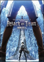 Attack On Titan - Season 3 - Part 1