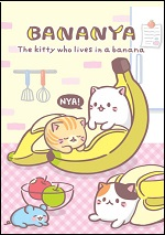Bananya - The Complete Series