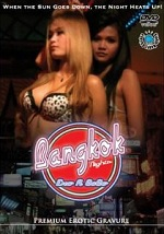 Bangkok Nights: Ero A Go Go