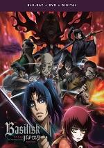 Basilisk: The Ouka Ninja Scrolls - Part One (DVD + BLU-RAY)