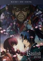 Basilisk: The Ouka Ninja Scrolls - Part Two (DVD + BLU-RAY)