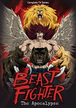 Beast Fighter: The Apocalypse - The Complete TV Series