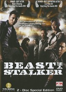 Beast Stalker - Special Edition