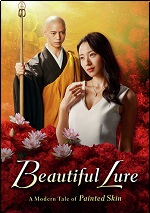 Beautiful Lure: A Modern Tale Of Painted Skin