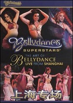 Bellydance Superstars - The Art Of Bellydance - Live From Shanghai