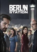 Berlin Station - Season Three