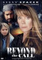 Beyond The Call ( 1996 )