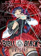 Bible Black - Origins