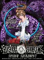 Bible Black - Second Sacrament