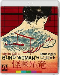 Blind Womans Curse (BLU-RAY + DVD)