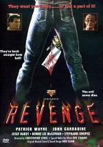 Blood Cult 2: Revenge