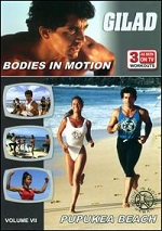 Bodies In Motion - Pupukea Beach - Gilad