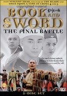 Book And Sword - The Final Battle ( 2003 )