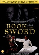 Book And Sword ( 2002 )