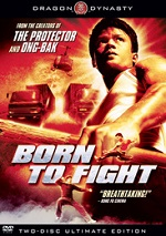 Born To Fight - Ultimate Edition