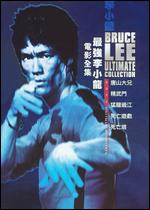 Bruce Lee - The Ultimate Collection