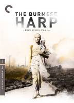 Burmese Harp, The - Criterion Collection