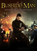Bushido Man - Seven Deadly Battles