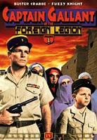 Captain Gallant Of The Foreign Legion - Vol. 1