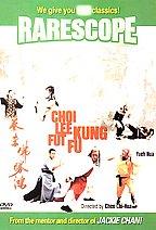 Choi Lee Fut Kung Fu ( 1979 )