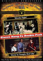 Classic Kung Fu Double Pack - Vol. 2