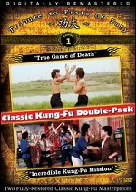 Classic Kung Fu Double Pack - Vol. 1