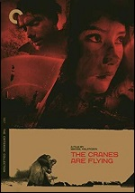 Cranes Are Flying - Criterion Collection