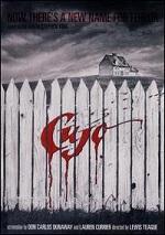 Cujo - 30th Anniversary Edition