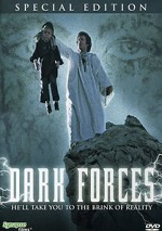 Dark Forces - Special Edition