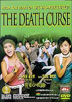 Death Curse, The