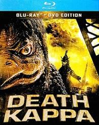 Death Kappa (BLU-RAY + DVD)