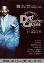Def Comedy Jam - Hosted By D.L. Hughley
