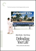 Defending Your Life - Criterion Collection