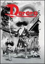 Dororo - The Complete Anime TV Series