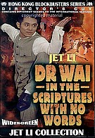 Dr. Wai In The Scriptures With No Words - Director´s Cut