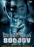Electric Dragon 80,000V - Limited Edition  ( 2001 )