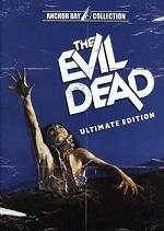 Evil Dead - Ultimate Edition