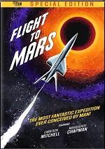 Flight To Mars - Special Edition