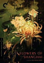 Flowers Of Shanghai - Criterion Collection