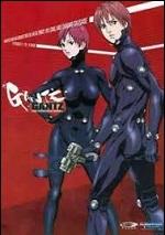 Gantz - The Complete Series