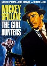 Girl Hunters
