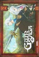 Guin Saga - Collection 2