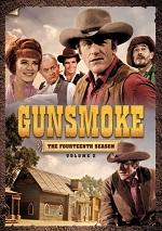 Gunsmoke - The Fourteenth Season - Volume 2