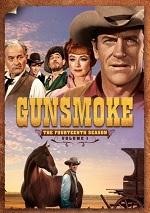 Gunsmoke - The Fourteenth Season - Volume 1