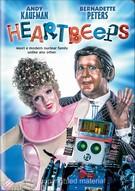 Heartbeeps ( 1981 )